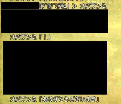 WS000064 - コピー