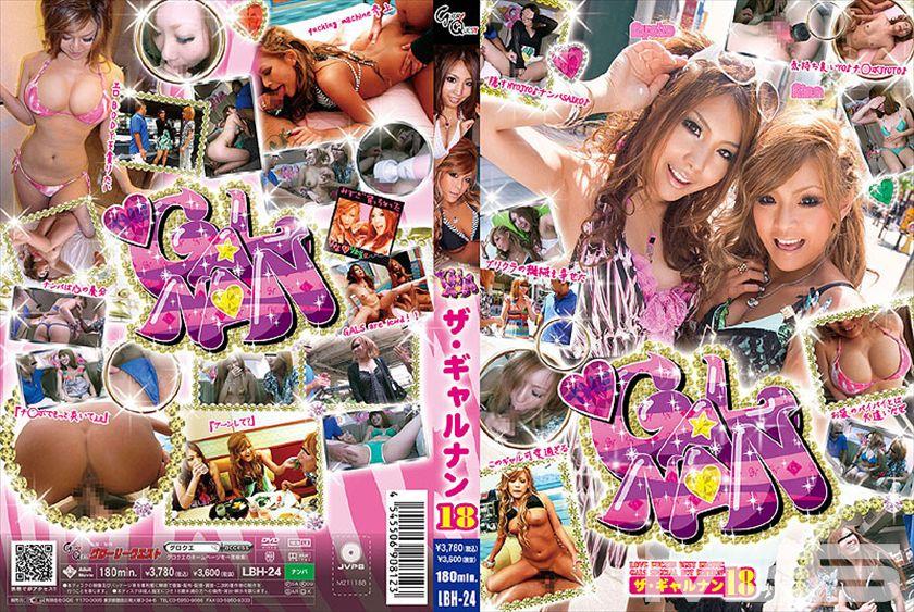 【RINA・Ryoko】THE GAL NAN