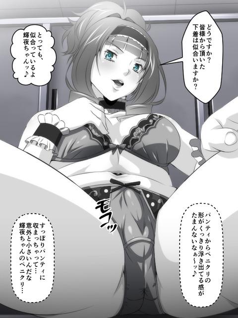 【膣内】 おっぱいエロ画像くださいwpart7879