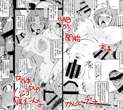 ヌけた( ゚∀゚)o彡°おっぱい!おっぱい!Part4628