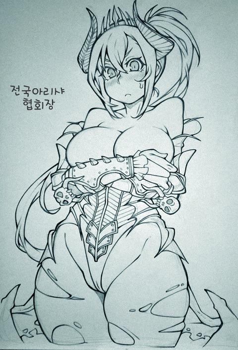 めちゃえろかわいいオパーイ画像まとめw4624