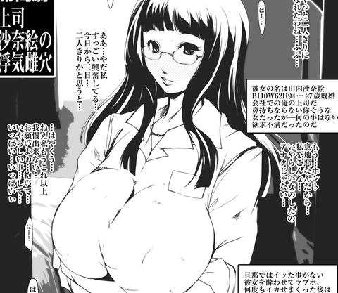 めちゃぬけるでか乳輪の最高のオナネタだよな!!!!part7865