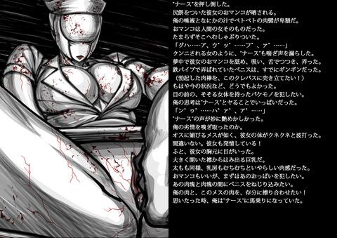 おぱいぱいのください!!!part3184