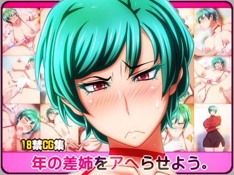 【虹エロ画像】 おっぱい画像貼ってく(^ω^)348