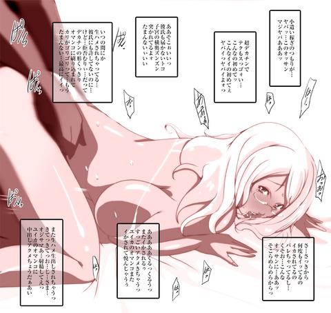 エロイ巨乳でヌこう!!!Part1735