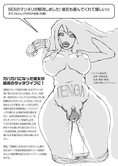【虹エロ画像】 乳輪のでヌこう!エロ画像まとめ!!!1044
