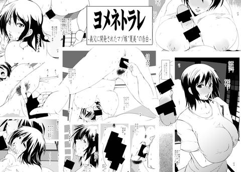 めちゃクオリティの高いデカ乳輪のエロ画像まとめ!!!Part7897