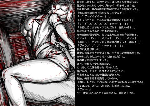 ぱいぱいのエロ画像まとめwwwPart2458