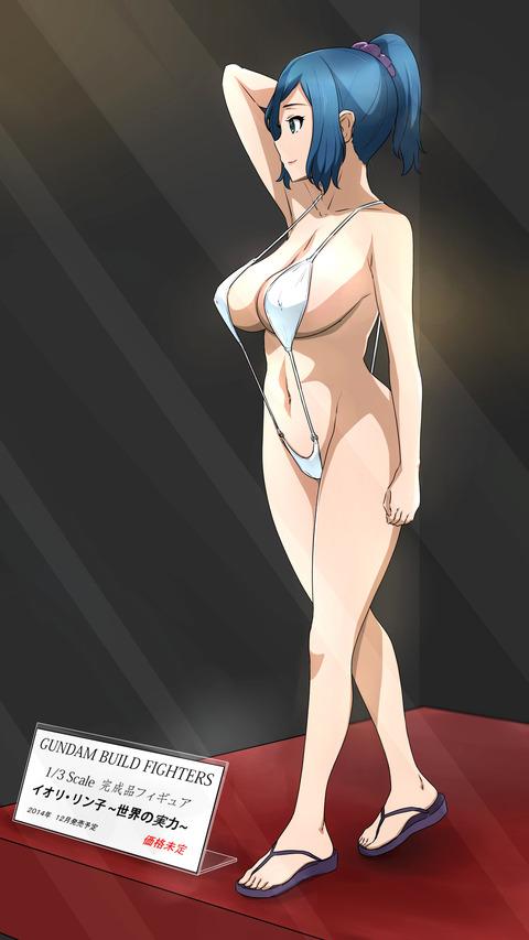 エロかわいいロリ巨乳のエロ画像って最高に…wwwwwwpart349