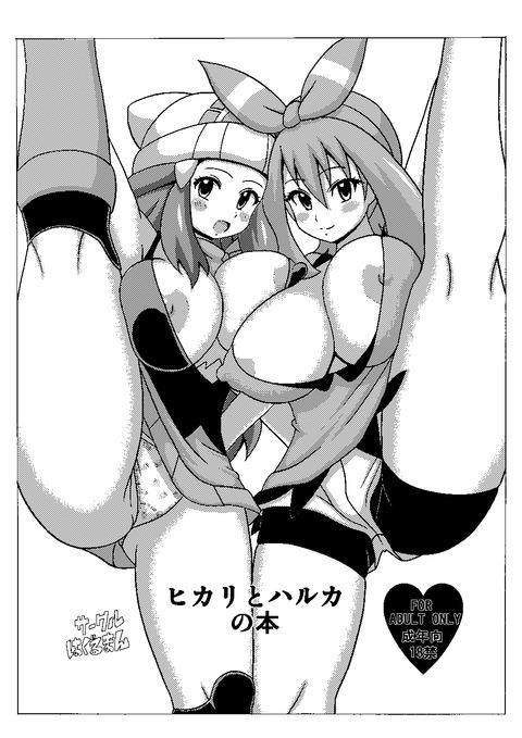 めちゃぶひなおっぱおエロ画像が一番ヌける!(゚д゚)7855