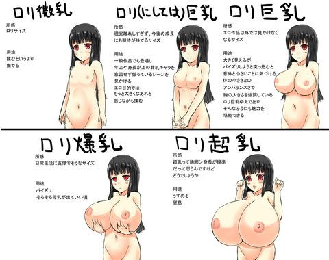 めちゃエロ可愛いおぱいエロ画像が一番ヌける!(^ω^)7896