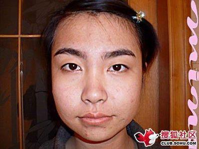 wow_makeup_01