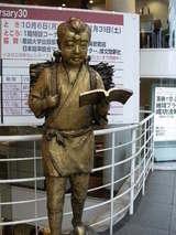 二宮金次郎 八重洲ブックセンター