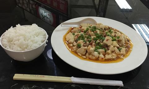 KAD中華麻婆豆腐