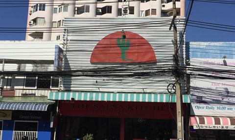 Salsa Kitchen メキシコ料理05