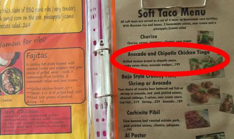 Salsa Kitchen メキシコ料理01