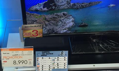 バンコクでテレビ購入