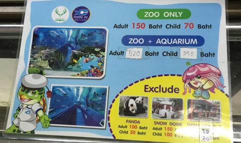 チェンマイ動物園料金
