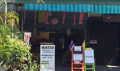 Matsu 01