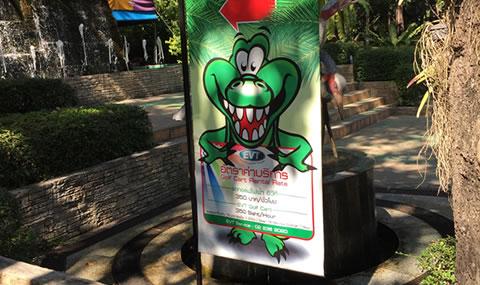 チェンマイ動物園ゴルフカート