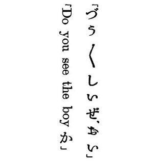 20100919_666407