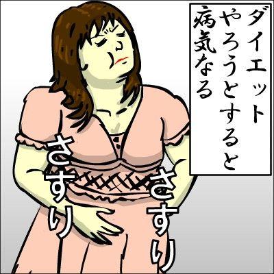 yaru_003