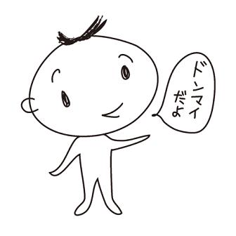 design_img_f_473574_s