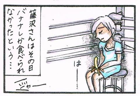 70 年末① (2)