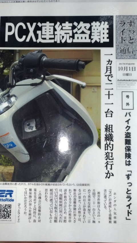 P_20180310_162534_vHDR_Auto