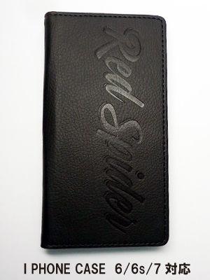 I-PHONE-CASE1