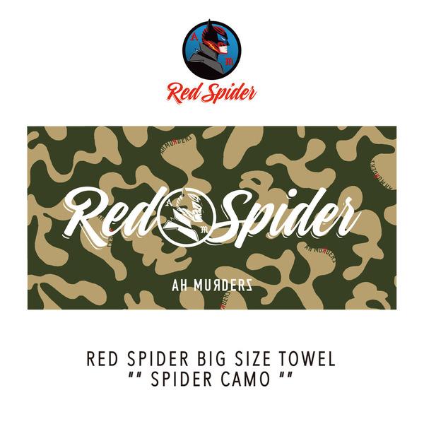 BIG-SIZE-TOWEL