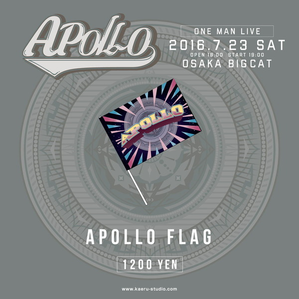 apollo_oneman_goods05