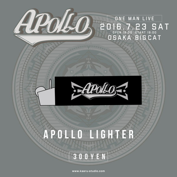 apollo_oneman_goods04