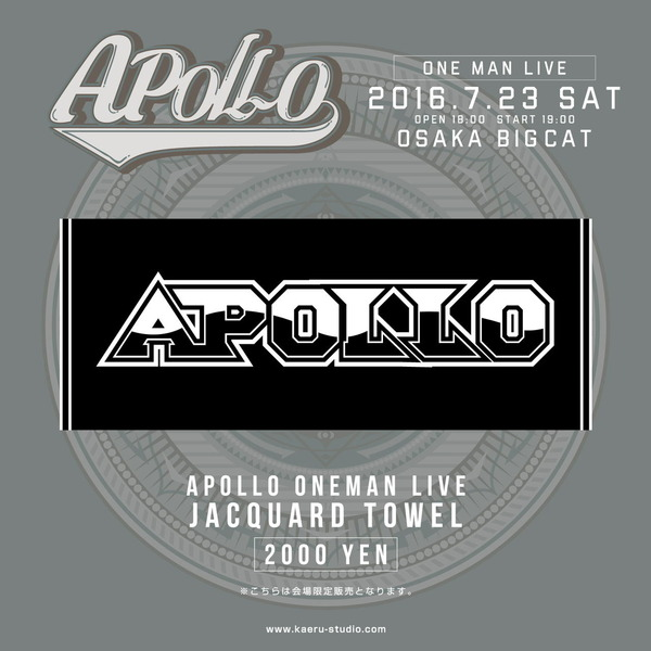apollo_oneman-goods-01