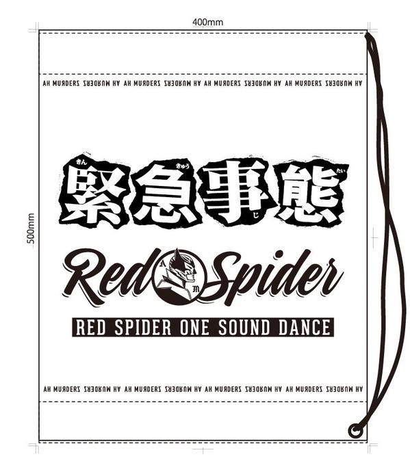 RED-SPIDER-�۵���-2014-��-����