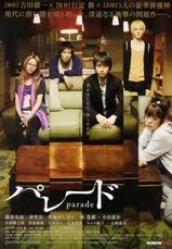 parade-t