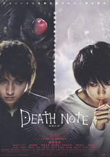 deathnote-t