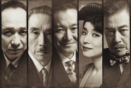 国民の映画 (1)