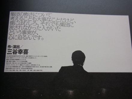 28国民の映画 (1)