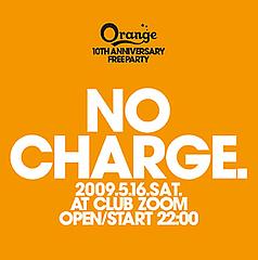 orange0905