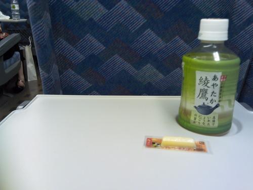 富士山見えなかった。