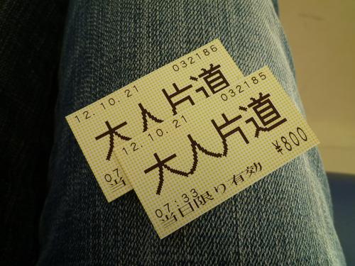 佐久島2012西港周り編。