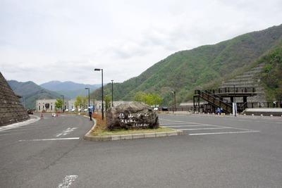 DSC01425