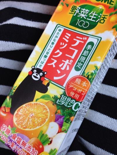 ビタミンC摂ろう。