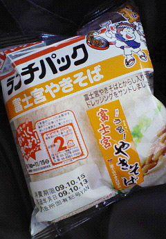 小麦粉in小麦粉。