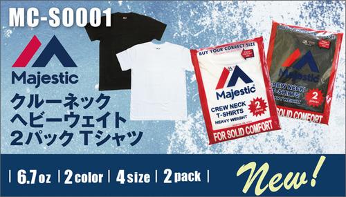 mail_MC-S0001