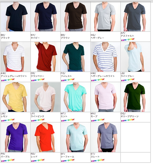 American Apparel ファインジャージ—VネックTシャツ通販