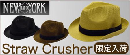 中折れ帽、ストローハット、NEW YORK HAT 通販