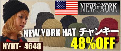 NYHT-4648