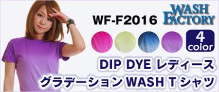 WASH FACTORY タイダイレディースシャツ通販